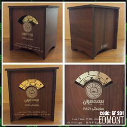 clock-lasered-gf201-edmont